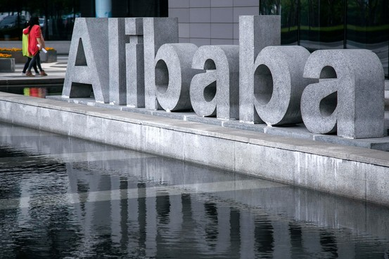 The report said the corporate structure of Chinese firms like Alibaba is a 'highly risky scheme of legal arrangements.' Reuters
