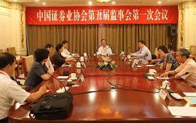securities association of china